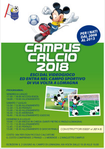 campus2018